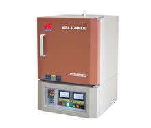 1700℃ Side-open Box Furnace Series